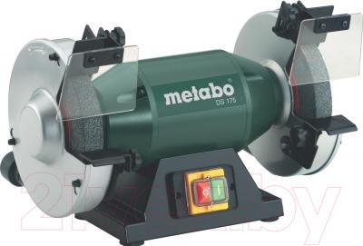 Профессиональный точильный станок Metabo DS 175 (619175000) - общий вид