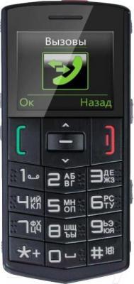 Мобильный телефон Explay BM80 (Black) - общий вид