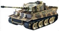 Радиоуправляемая игрушка Huan Qi Танк German Tiger (782) -