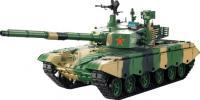 Радиоуправляемая игрушка Heng Long Танк ZTZ-99 MBT (3899-1 Pro) -