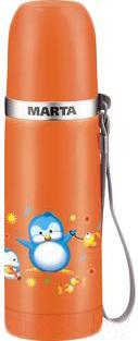 Термос для напитков Marta MT-2999 (оранжевый) - общий вид