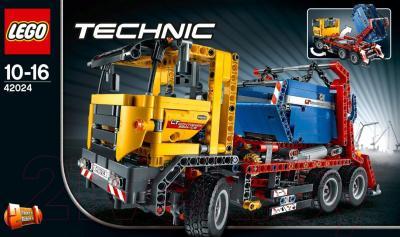 Конструктор Lego Technic Контейнеровоз (42024) - упаковка