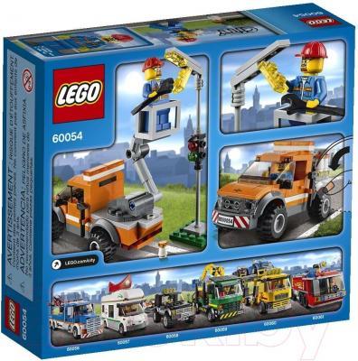 Конструктор Lego City Лёгкий автомобиль техпомощи (60054) - упаковка