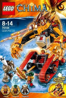 Конструктор Lego Chima Огненный Лев Лавала (70144)  - упаковка