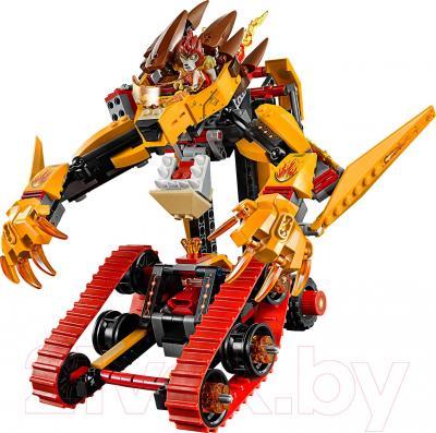 Конструктор Lego Chima Огненный Лев Лавала (70144)  - общий вид