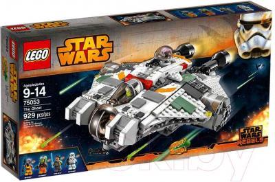 """Конструктор Lego Star Wars Звёздный корабль """"Призрак"""" (75053) - упаковка"""