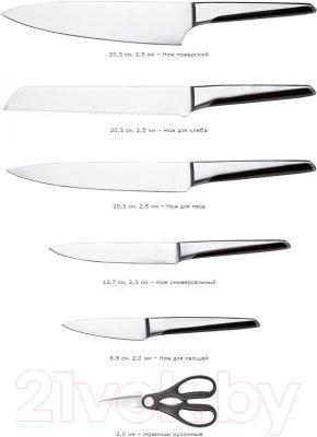 Набор ножей Vinzer 89133 - в комплекте