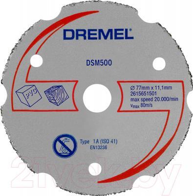 Отрезной круг Dremel 2.615.S50.0JA - общий вид