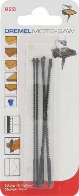 Набор оснастки Dremel 2.615.MS5.1JA - общий вид