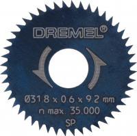 Набор оснастки Dremel 2.615.054.6JB -