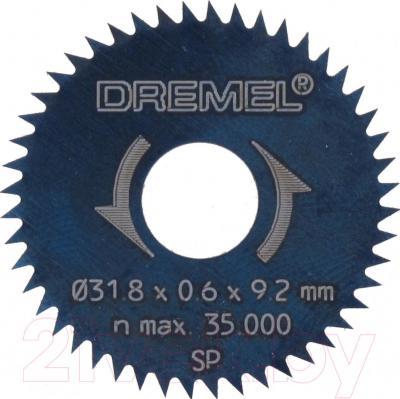 Набор оснастки Dremel 2.615.054.6JB - общий вид