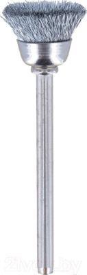 Набор оснастки Dremel 2.615.044.232 - общий вид
