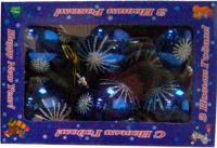 Набор ёлочных игрушек Mag 2000 032570 (Blue, 6 шт) -