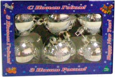 Набор ёлочных шаров Mag 2000 032570 (серебристый, 6 шт) - общий вид
