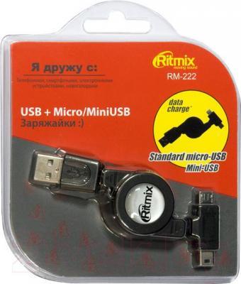 Кабель USB Ritmix RM-222 NP - в упаковке