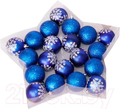 Набор ёлочных шаров Mag 2000 030798 (Blue, 20 шт) - общий вид