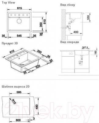 Мойка кухонная Blanco Dalago 6 (514195) - габаритные размеры