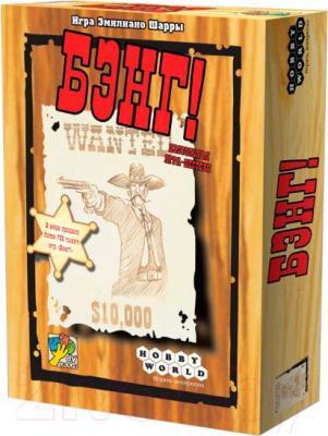 Настольная игра Мир Хобби Бэнг! (3-е русское издание) - общий вид