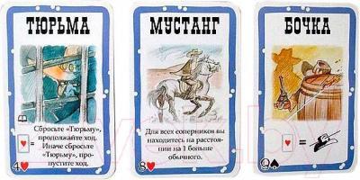 Настольная игра Мир Хобби Бэнг! (3-е русское издание) - игровые карточки
