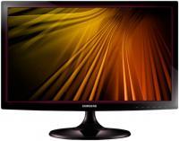 Монитор Samsung S20D300NH (LS20D300NH/CI) -