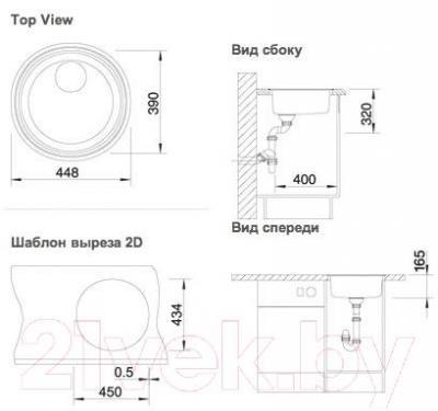 Мойка кухонная Blanco Rondosol-IF (514647) - габаритные размеры