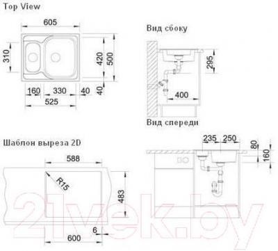 Мойка кухонная Blanco Tipo 6 Basic (514813) - габаритные размеры