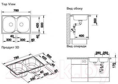 Мойка кухонная Blanco Tipo 8 Compact (518636) - габаритные размеры