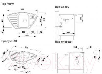 Мойка кухонная Blanco Lantos 9E (516276) - габаритные размеры