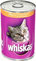 Корм для кошек Whiskas Рагу с индейкой и печенью (24x400g) -