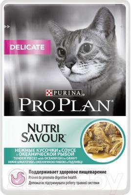 Корм для кошек Pro Plan Delicate Nutri Savour с океанической рыбой (24x85g) - общий вид