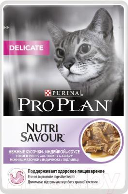 Корм для кошек Pro Plan Delicate Nutri Savour с индейкой (24x85g) - общий вид