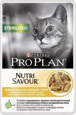 Корм для кошек Pro Plan Sterilized Nutri Savour с курицей (24x85g) - общий вид
