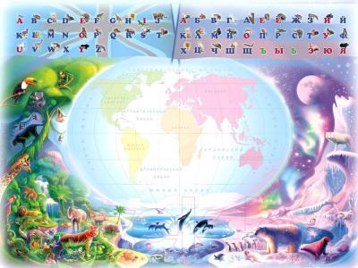 Парта+стул Интехпроект Части света 14-384 (голубой и розовый) - столешница