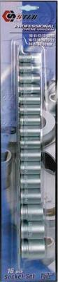 Набор оснастки Stab TK18515 - общий вид