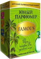 Набор для создания духов КАРРАС Юный Парфюмер. Famous (329) -