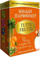 Набор для создания духов КАРРАС Юный Парфюмер. Tutti-Frutti (327) -