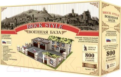 Конструктор Brick Style Военная база - общий вид