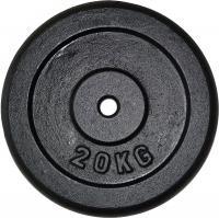 Диск для штанги Sundays Fitness WS4016 (20kg) -