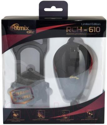 Держатель для портативных устройств Ritmix RCH-610 Limited Edition - упаковка