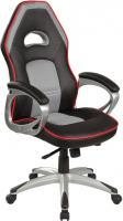 Кресло офисное Signal Q-055 (черно-серый) -