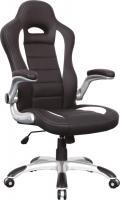 Кресло офисное Signal Q-024 (черно-белый) -