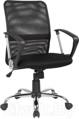 Кресло офисное Signal Q-078 (черный) - общий вид