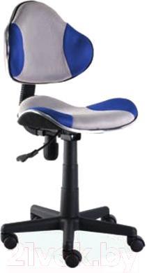 Кресло офисное Signal Q-G2 (сине-серый) - общий вид
