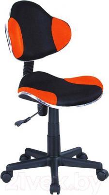 Кресло офисное Signal Q-G2 (Orange-Black) - общий вид