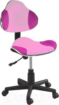 Кресло офисное Signal Q-G2 (розовый) - общий вид