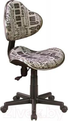 Кресло офисное Signal Q-G2 (Patterned) - общий вид
