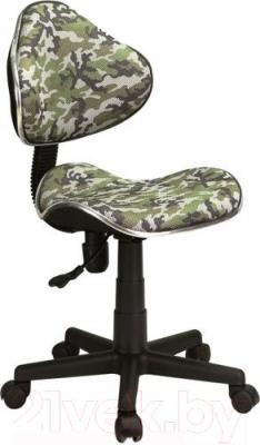 Кресло офисное Signal Q-G2 (Khaki) - общий вид