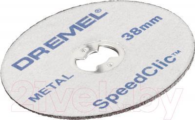 Набор оснастки Dremel 2.615.S45.6JC - общий вид