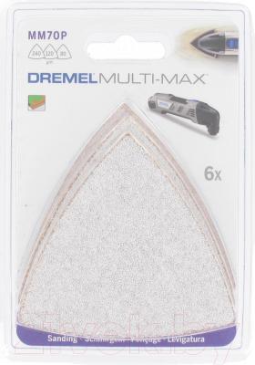 Набор оснастки Dremel 2.615.M70.PJA - общий вид