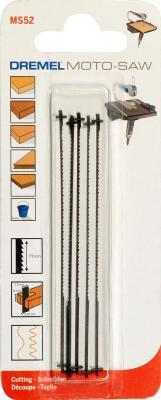 Набор оснастки Dremel 2.615.MS5.2JA - общий вид
